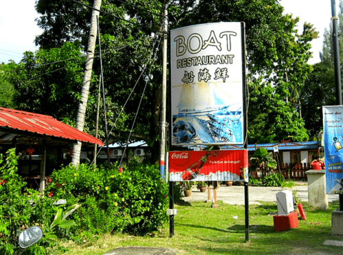 the-boat-restaurant