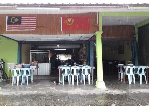 Restoran Haji Jit