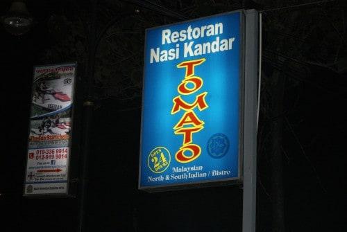Restoran Nasi Kandar