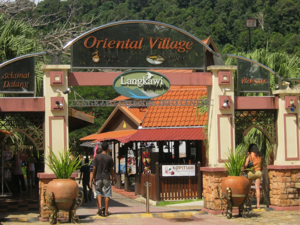 The Oriental Village Burau Bay +604 959 3099