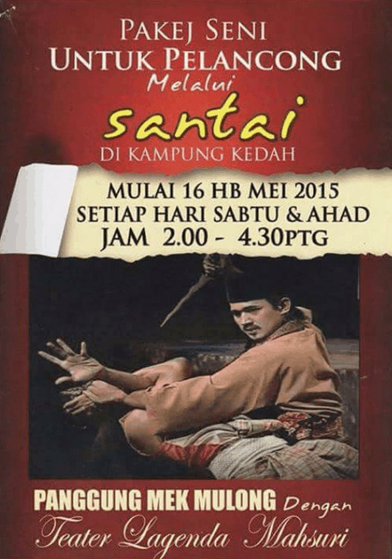 Langkawi Makam Mahsuri live theatre production